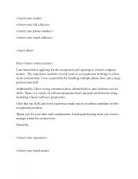 receptionist resume cover letter cover letter gallery of sample cover letters for receptionist
