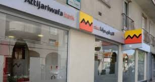 Atijari Wafa Banc Moroccos Attijariwafa Bank Sets Sails Towards Ghana The