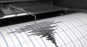 Son depremler... Deprem mi oldu, en son nerede deprem oldu? Ege açıklarında  4.6 büyüklüğünde deprem... - Son Dakika Haber