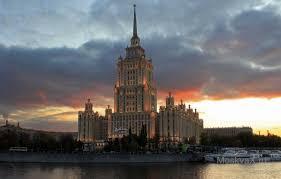 Гостиница Украина Москва - сталинские высотки | Экскурсии по Москве ИКС