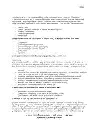 Sample Resume For Graduate Nursing School Application Resume For Nursing School Graduate Nursing School Resume Template 37