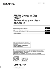 sony cdx f5710x manuals