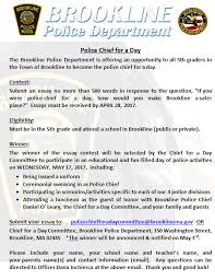 programs brookline police department ma official website chief for a day