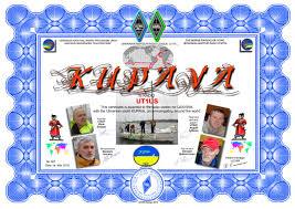 ukrainian radio portal ВНИМАНИЕ Заявки на диплом высылайте только заказным recommande видом почтовых отправлений Деньги за почтовые расходы шлите только элеектронным перводом в