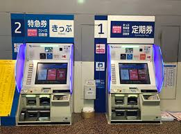 Tap Vending Machines Locations New How To Purchase Tickets Odakyu Railway Connecting Shinjuku