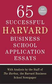 what are some top harvard admissions essays quora 50 successful harvard application essays what worked for them can help you get into the college of your choice 50 successful harvard application essays