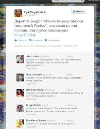 Бизнес линч Ѣ  В конце июля Яндекс должен предоставить отчет за второй квартал текущего года А тут такая новость от google Инвесторы будут очень не довольны потерей даже