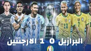 ملخص مباراة الارجنتين والبرازيل 1 0 شاهد احتفال نيمار مع ميسي - YouTube