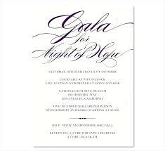 Formal Party Invitation Template Printable Event Invitation