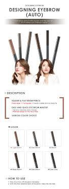 Designing Eyebrow Face Shop The Face Shop 2015 New Designing Eyebrow 0 3g 6 Colors