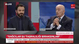 Dr. Mustafa ÇALIK - Home