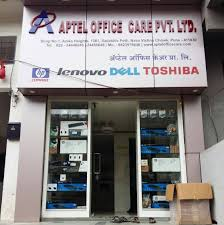 office the shop. Front View Of The Shop - Aptel Office Care Pvt Ltd Photos, Sadashiv Peth,