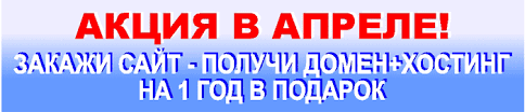 Заказать нормоконтроль дипломной работы в Краснодаре  ЗАКАЗАТЬ НОРМОКОНТРОЛЬ ДИПЛОМНОЙ РАБОТЫ