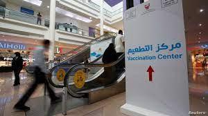 """سينوفارم ثم فايزر.. البحرين تعيد مخاوف """"خلط اللقاحات"""" وأطباء يعلقون"""