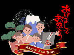 A Happy Japanese New Year Free Japanese New Year Ecards