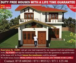simple vajira house designs in sri