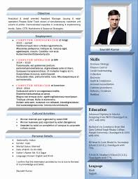Editable Resume Format Free Download Awesome Hr Executive Resume