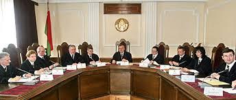 Суды в Беларуси by Заседание Конституционного суда Республики Беларусь