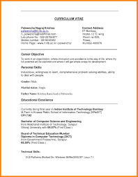 resume attributes 8 personal skills for resumes letter adress