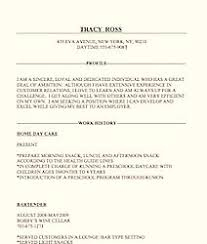 Best Bartender Resume Sample Example Of Bartender Resume Best