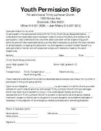 School Permission Slip Simplyknox Co