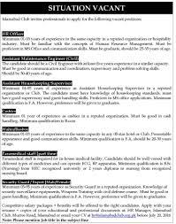 jobs in islamabad club job description