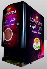 Coffee Soup Vending Machine Cool Dawn Tomato Soup Vending Machine Rs 48 Piece Universal