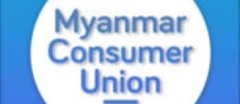 Mcu – Page 8 – Myanmar Consumers Union