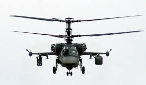 Why Did The The Indian Air Force Buy The Apache Ah 64 If According