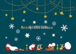 無料イラスト クリスマスカード