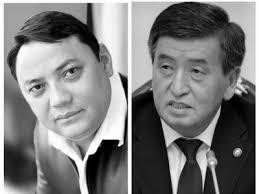 Бүгүн  Раимбек Матраимов УКМКа тарабынан кармалды.