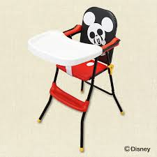 high chair stylish mickey mouse
