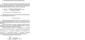 Контрольная работа цена руб заказать в Минске deal by id  Контрольная работа цена 40 руб заказать в Минске deal by id 3198888
