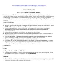 Customer Service Rep Job Description For Resume customer service job description for resume customer service job 1