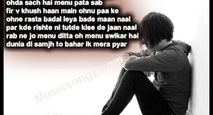 very sad shayri english