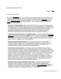 How To Open A Cover Letter Community College Librarian cover letter Open Cover Letters 1