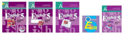 Учебно методический комплект english класс й год обучения  УМК english 5 4 й год обучения