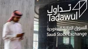 السوق المالية السعودية تلغي إدراج أسهم مجموعة سامبا المالية - CNN Arabic