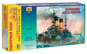 <b>Сборная модель ZVEZDA Флагман</b> 2-ой тихоокеанской эскадры ...