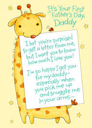 First Fathers Day Giraffe Fathers Day Card Cardstore