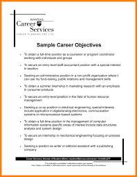 20 Cv Objectives Examples Waa Mood