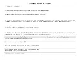 Evolution By Natural Selection Worksheet Answers Serendip - Proga | Info