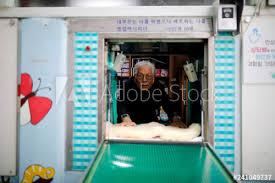 Lee Jong Rak A Senior Pastor Of Jusarang Community Church