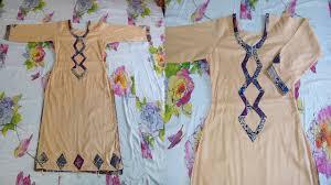 Pakistani Shirts Gala Designs Beautiful Aplic Neck Design Simple Aplic Gala Cutting