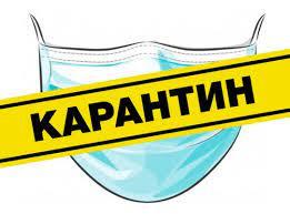 """Новини / У Запорізькій області зберігається """"помаранчевий"""" та """"жовтий""""  рівень епіднебезпеки"""
