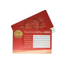 مع com المنتج Pvc تصميم مغناطيسي-بطاقات الأبيض بطاقة بلاستيكية-معرف رخيصة فارغ Cr80 مخصصة شحن شريط alibaba Id الطباعة 60334866920-arabic