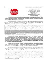 Sub Franchise Agreement Template New Image Result For Request For ...