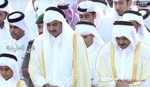 وقت صلاة العيد 1441 بقطر    موعد صلاة عيد الفطر قطر في المنزل - كورة في  العارضة