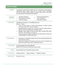 areas of expertise for customer service client service executive cv ctgoodjobs powered by career times