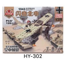 BRICKS OTHERS HY-302 <b>SWAT</b> | Shopee Philippines